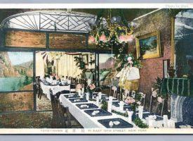 Chinese Restaurants -Art Deco  to  Mid Century